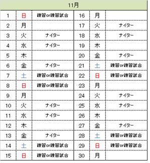 jy11.png