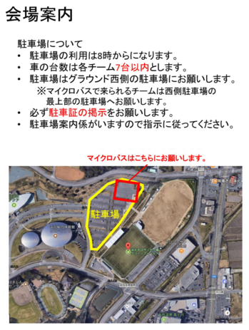 8.19・2.png