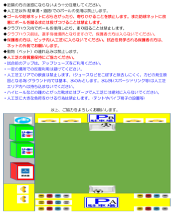 9.2G5.pngのサムネイル画像
